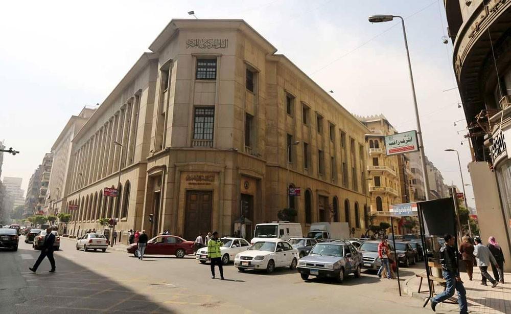 لماذا خفضت مصر أسعار الفائدة؟.. 4 أسباب للقرار