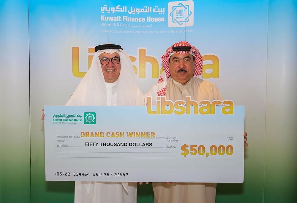 إبراهيم علي مال الله يفوز بالجائزة الشهرية 50,000 دولار في بيت التمويل الكويتي