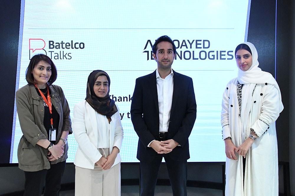"""بتلكو تستضيف المدير التنفيذي لشركة المؤيد للتكنولوجيا في برنامج """"Batelco Talks"""""""
