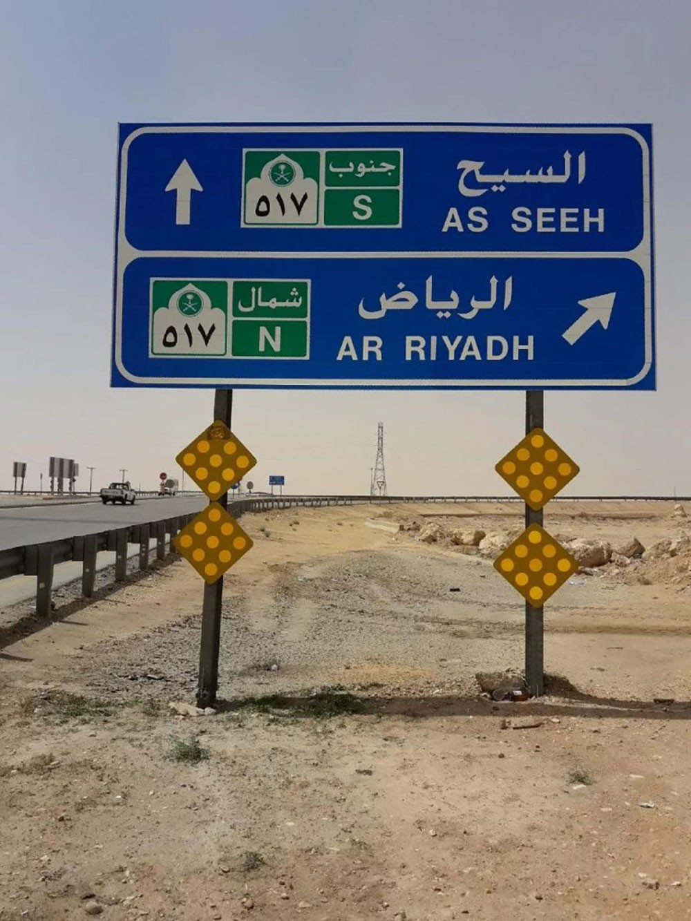 عائلة بحرينية تتعرض لحادث مروري مروع بالسعودية