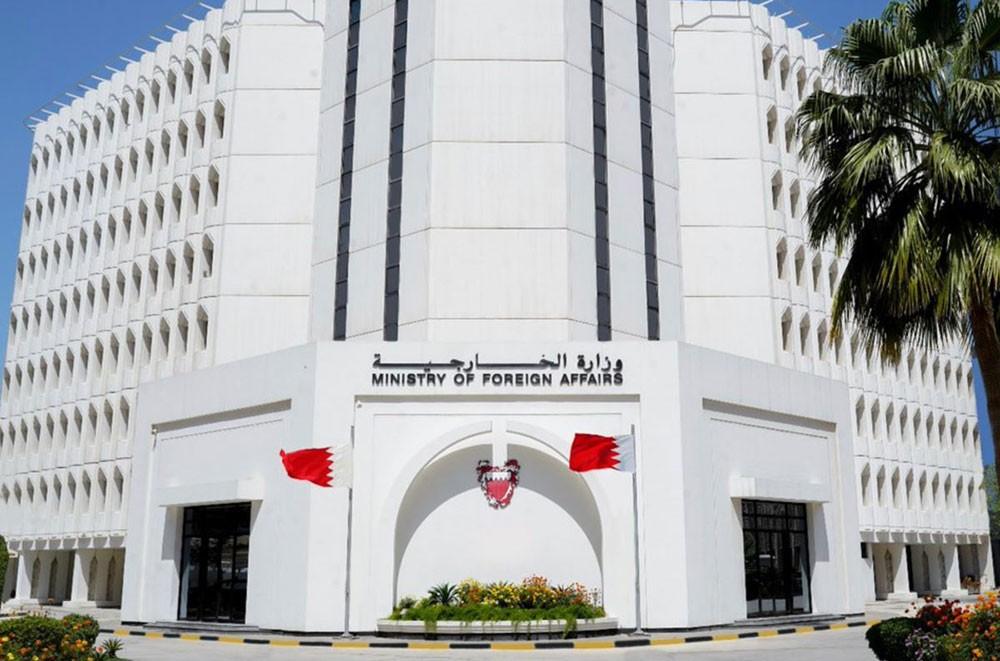 البحرين تدعو جميع المواطنين المتواجدين في لبنان إلى ضرورة المغادرة فوراً