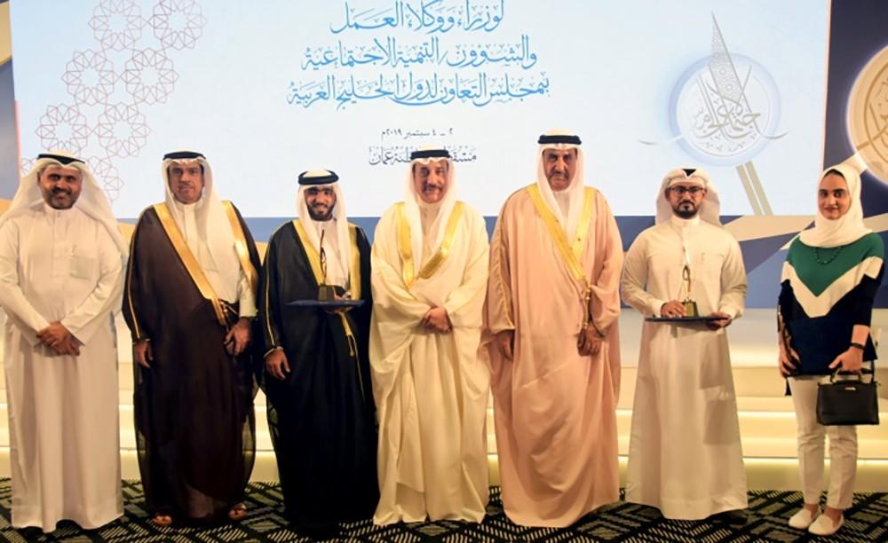 حميدان يشيد بالمنشآت البحرينية المكرمة خليجياً في مجالي العمل وتنمية المجتمع
