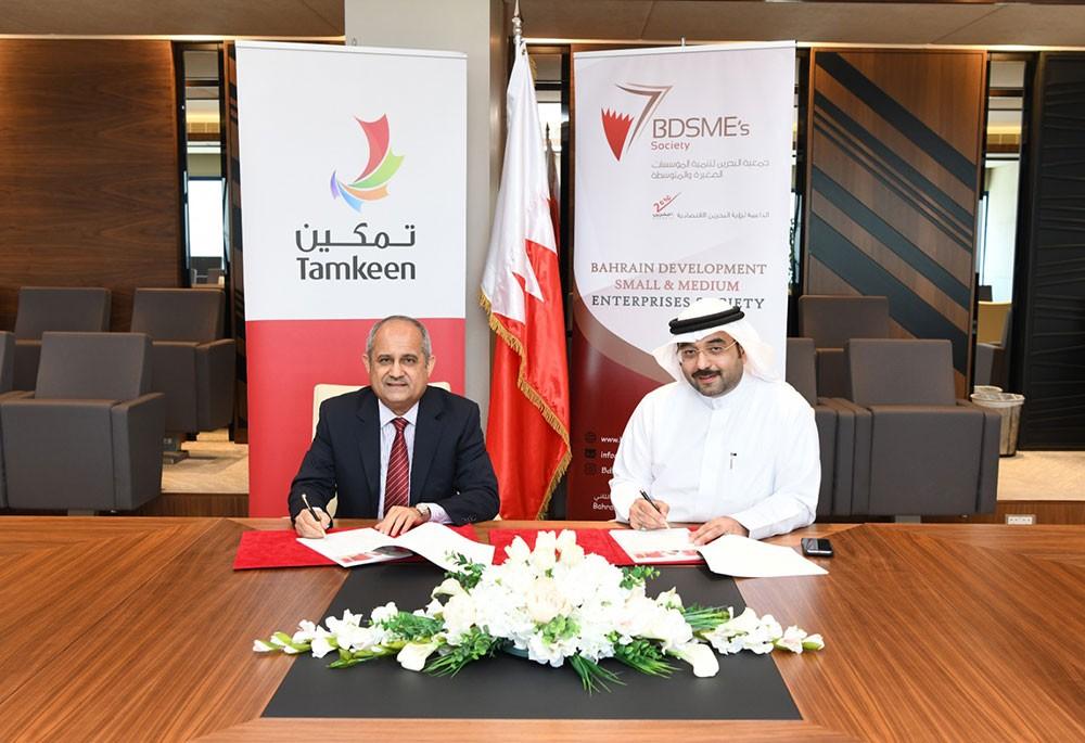 تدريب 50 بحريني على أساسيات ريادة الأعمال