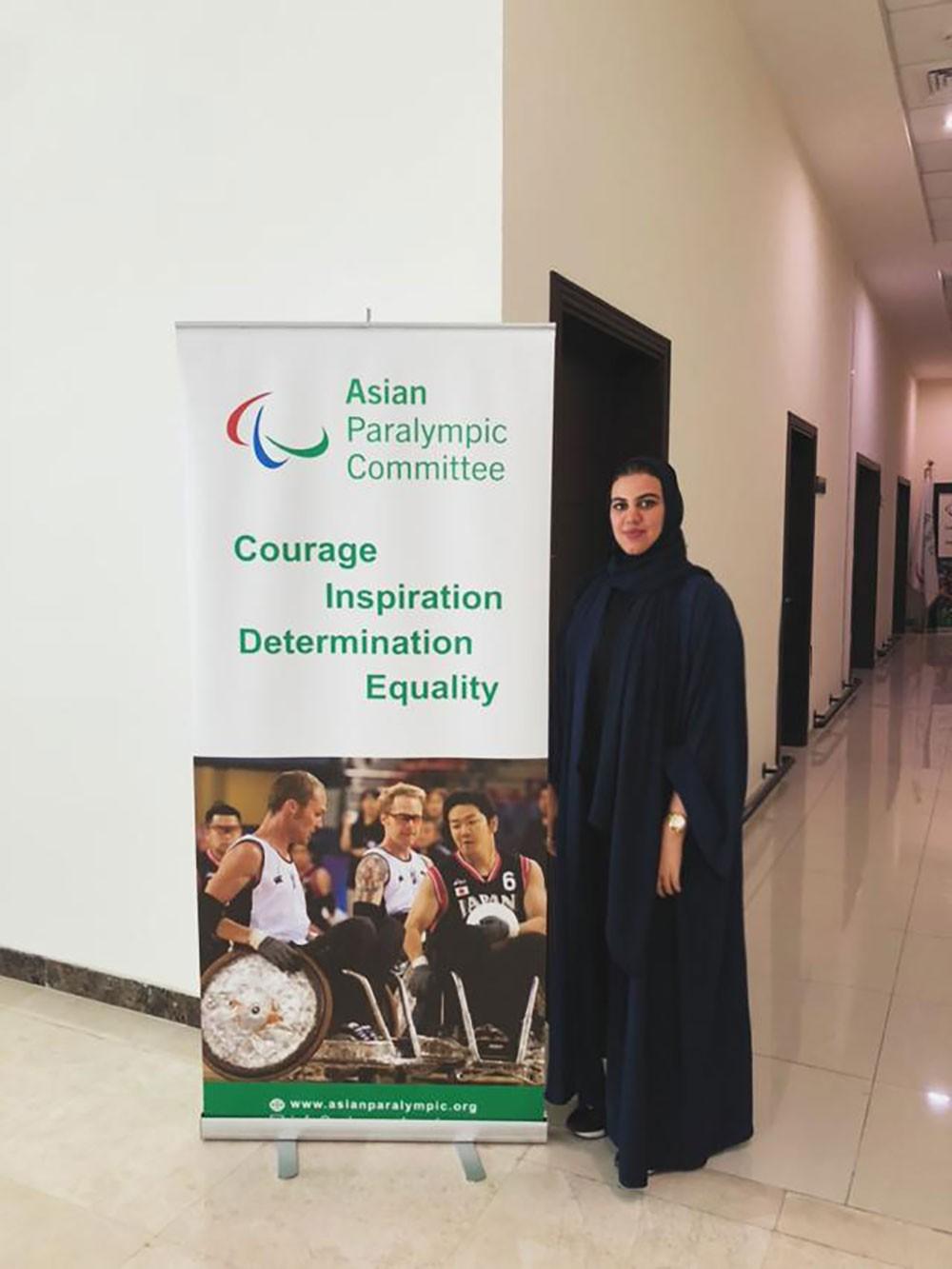 البارالمبية البحرينية تبتعث لطيفة بوحجي لدورة تدريبية عملية بمقر الاسيوي