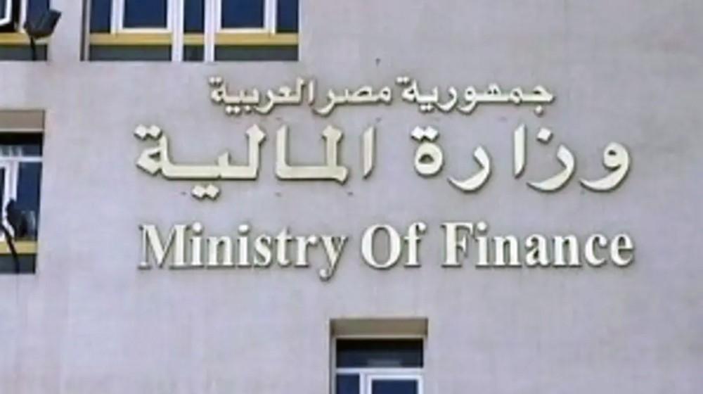 توقعات بارتفاع مساهمة الضرائب في إيرادات مصر لـ 14%