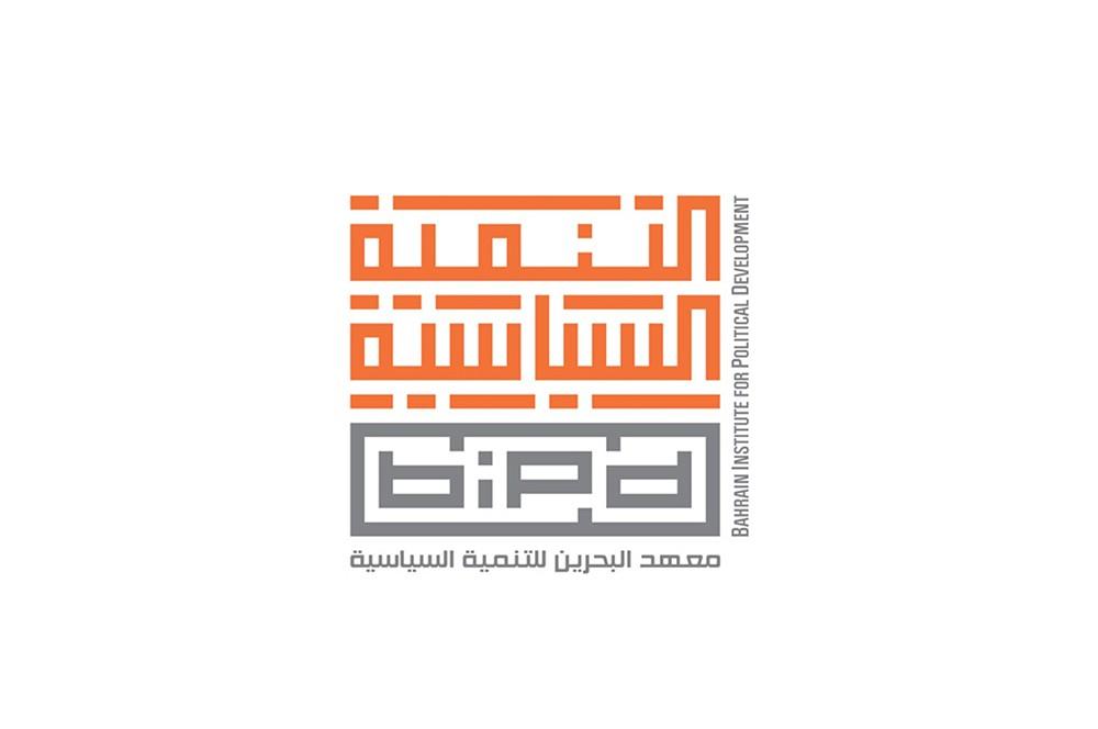 معهد التنمية السياسية يقيم مائدة مستديرة للقيادات البلدية