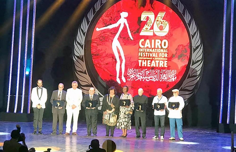 افتتاح الدورة 26 لمهرجان القاهرة التجريبي