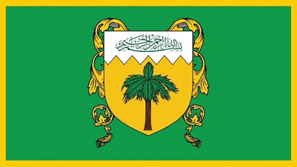 """""""البلاد"""" تنشر دستور """"الجبل الأصفر"""".. ومسؤول يكشف تفاصيل البلد الجديد:"""