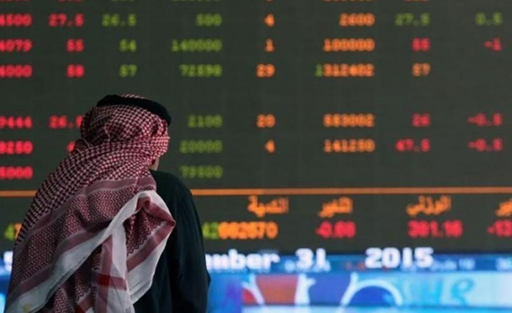 مؤشر الأسهم السعودية يغلق منخفضا