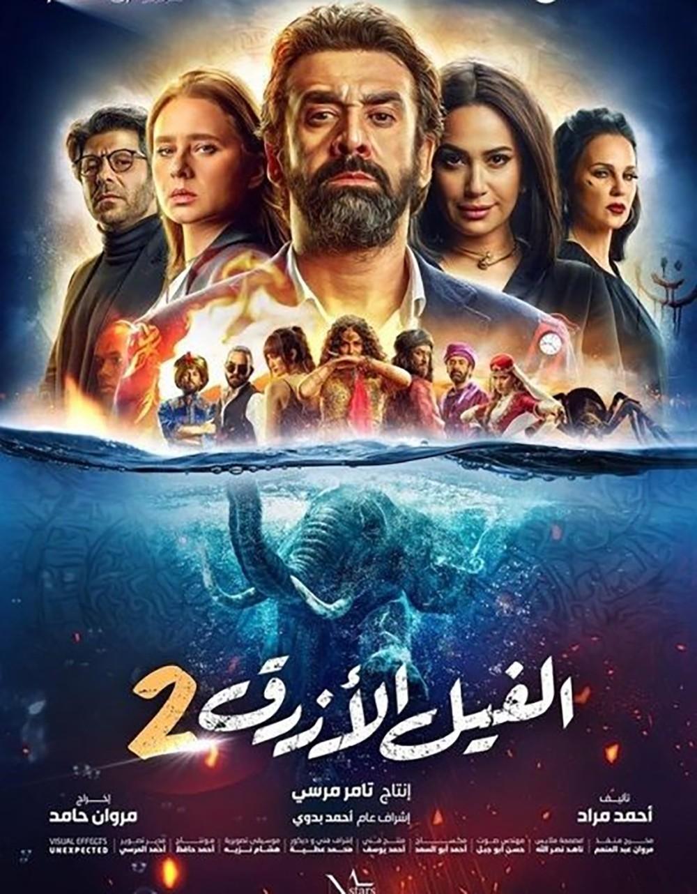 لأول مرة.. فيلم مصري يكسر حاجز الـ100 مليون جنيه