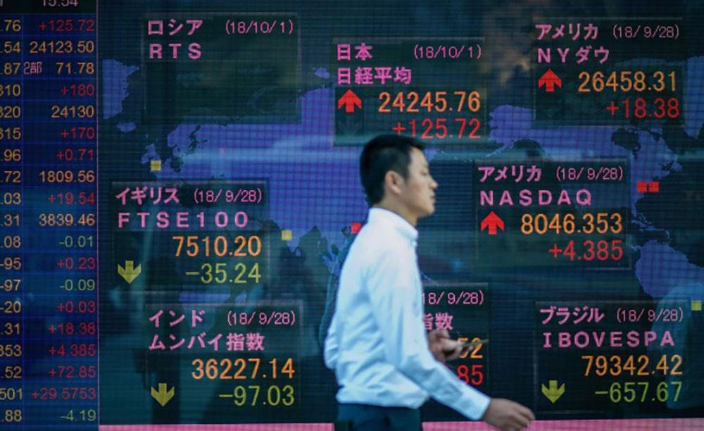 تراجع مؤشر نيكي 0.45% في بورصة طوكيو الصباحية
