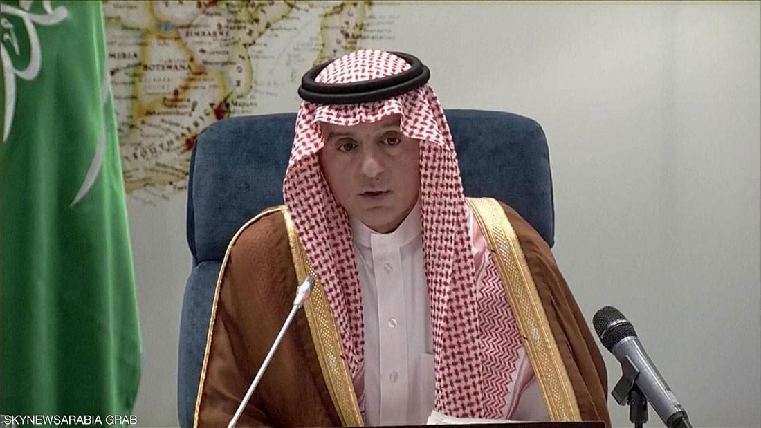 الجبير: آخر ما يريده النظام الإيراني في اليمن هو السلام