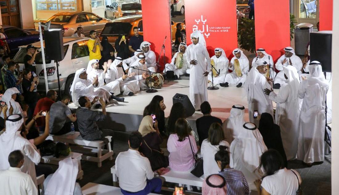 """فعاليات """"الخامسة بتوقيت الباب"""" تنطلق في باب البحرين"""