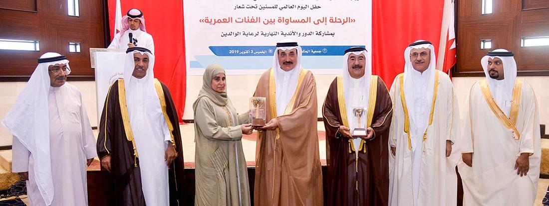 حميدان: مواصلة تطوير أندية ودور الرعاية النهارية لكبار المواطنين