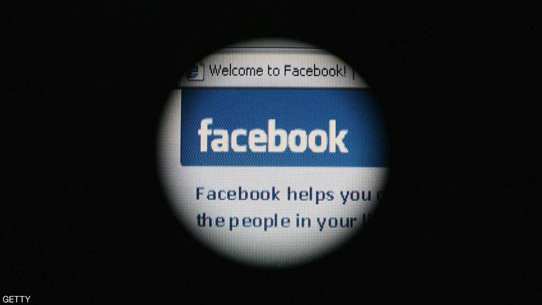 """بحكم المحكمة.. """"فيسبوك"""" مجبر على """"إرضاء حكومات العالم"""""""