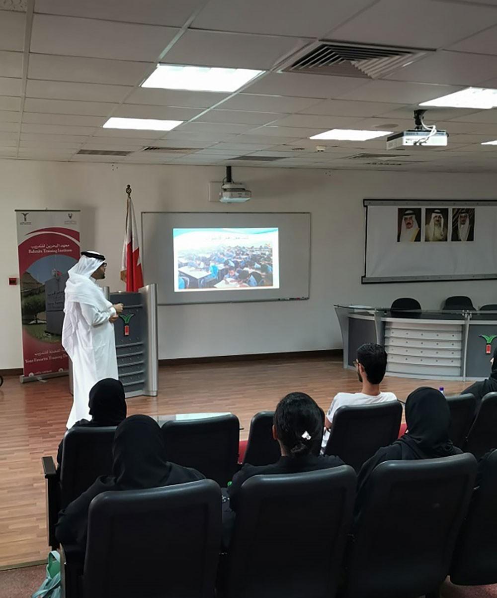 """معهد البحرين للتدريب ينظم محاضرة في """"فن الإلقاء والعرض"""" لمتدربيه"""