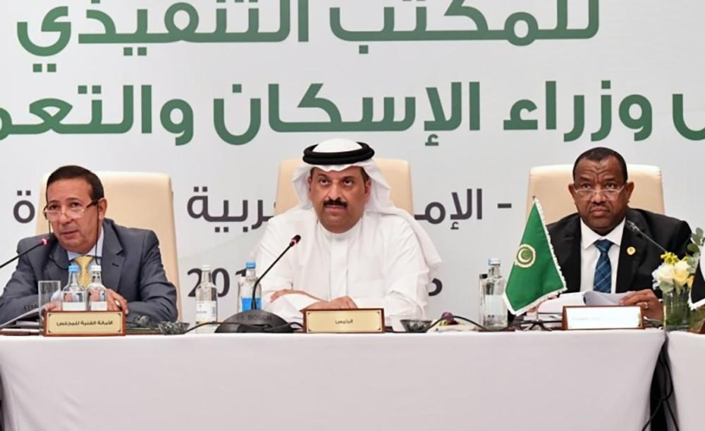 وكيل وزارة الإسكان يرأس إجتماع المكتب التنفيذي لوزراء الإسكان والتعمير العرب