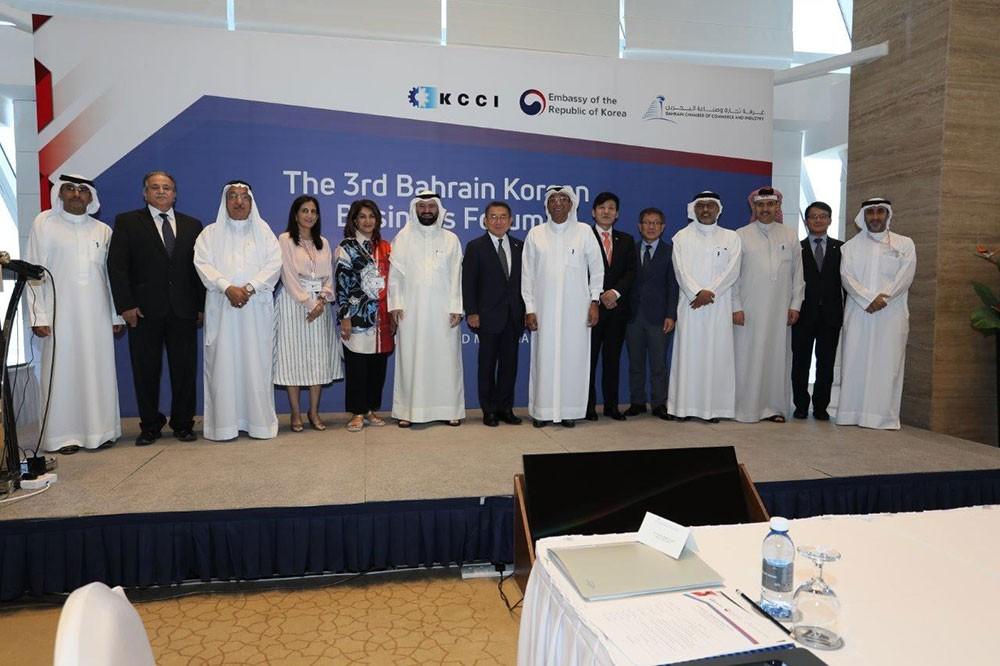 غرفة التجارة تنظم منتدى الأعمال البحريني الكوري الثالث