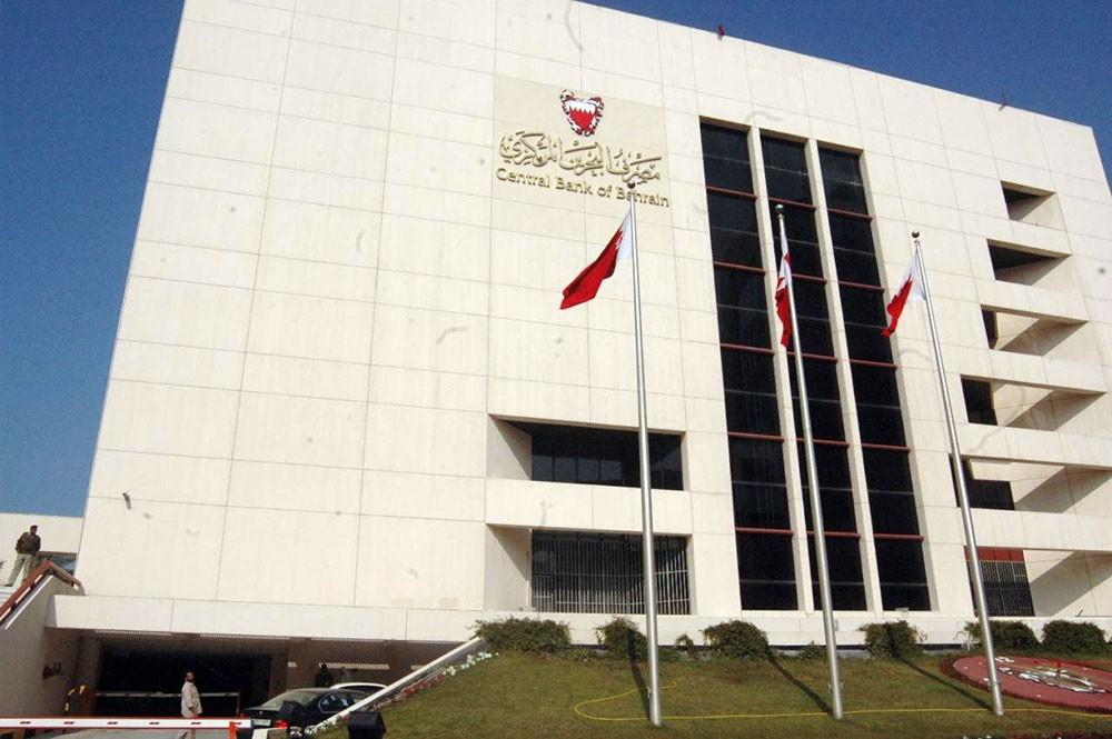 المركزي يعلن تغطية الإصدار رقم 170 بقيمة 26 مليون دينار
