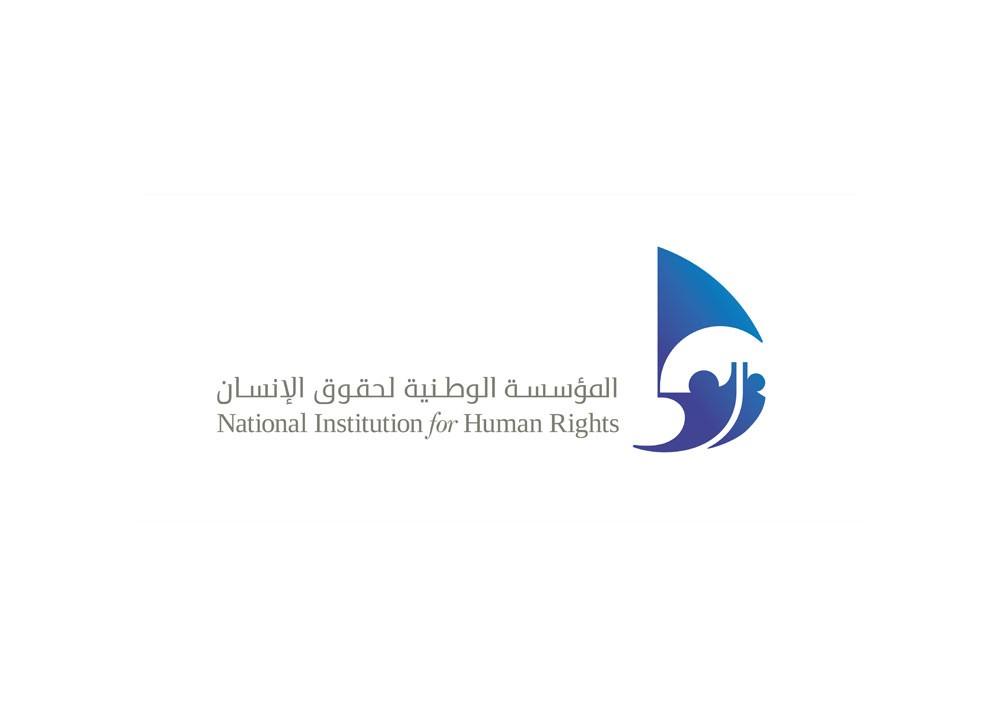"""""""الوطنية لحقوق الإنسان"""" تبحث تعزيز التعاون مع مندوبية الاتحاد الأوروبي"""