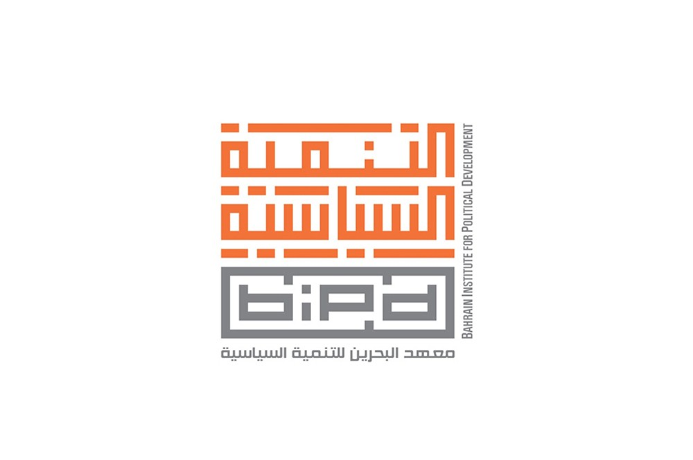 """""""التنمية السياسية"""" يقدم ورشة في تحليل الميزانية لأعضاء المجالس البلدية"""