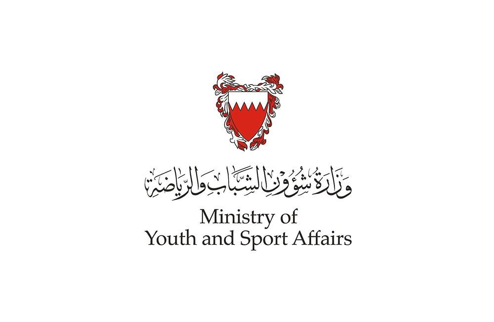 """""""الشباب والرياضة"""" تطلق مبادرة التثقيف بحقوق العاملين في المؤسسات الرياضية"""