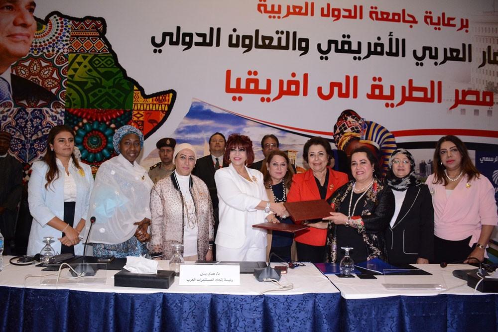 """البحرين تشارك بوفد كبير فى مؤتمر المستثمرات العرب """"مصر الطريق إلى أفريقيا"""""""