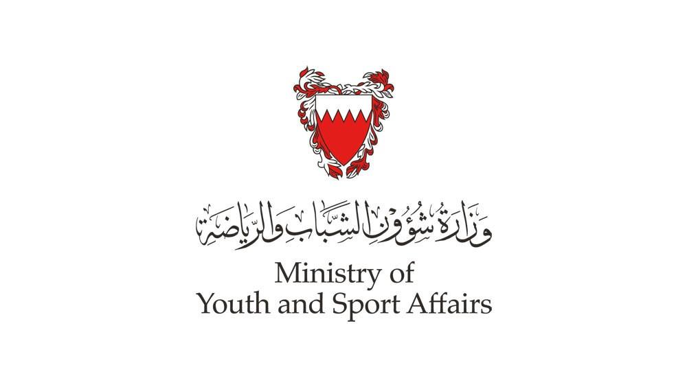 """""""الشباب والرياضة"""" تطلب من الرياضيين استكمال اجراءاتهم ضمن ملف المستحقات"""