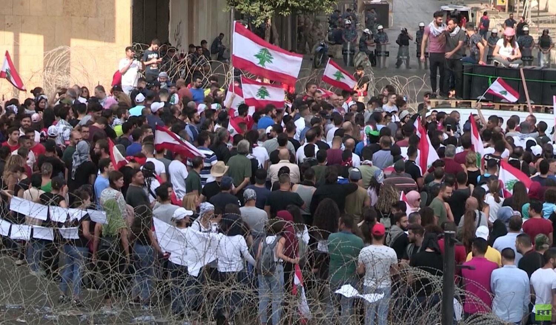 لبنان.. محتجون يحاولون الوصول لمقر الحكومة والأمن يتصدى