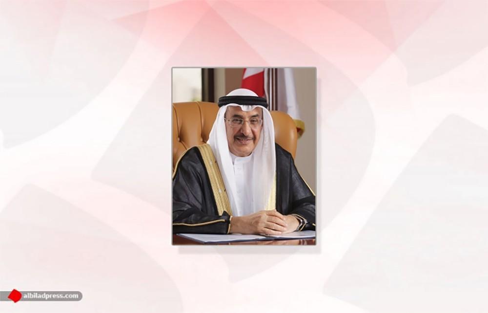 معهد التنمية السياسية يطلق ملتقى (البحرين .. انتماء ومواطنة) 27 نوفمبر الجاري