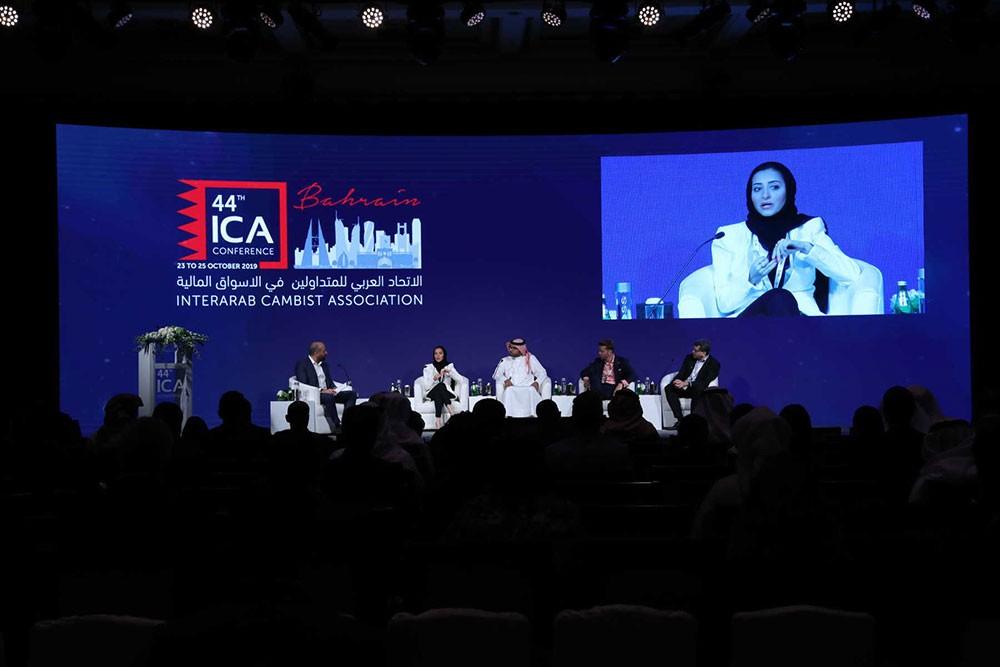 """""""مؤتمر المتداولين بالأسواق المالية"""" يختتم أعماله في البحرين"""