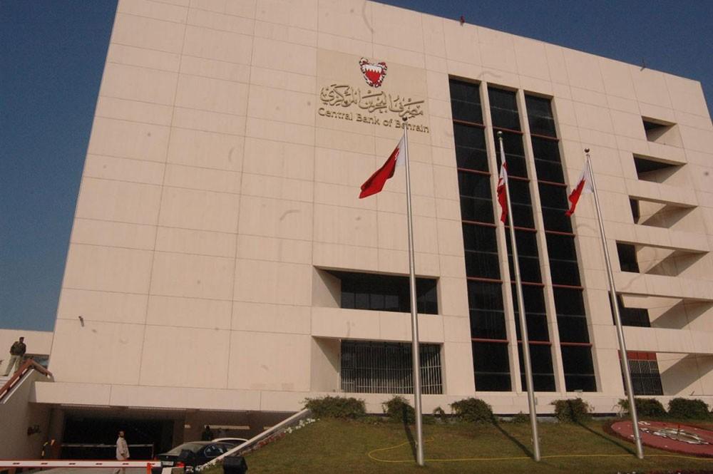 المركزي يعلن تغطية الإصدار رقم 1780 من أذونات الخزانة الحكومية