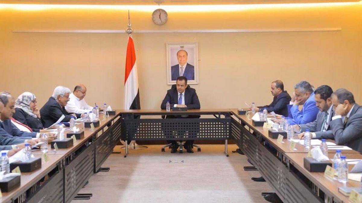 """حكومة اليمن: """"اتفاق الرياض"""" صفحة جديدة لإجهاض مشروع إيران"""