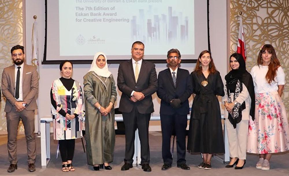 بنك الإسكان يطلق جائزة الإبداع الهندسي لطلبة جامعة البحرين في نسختها السابعة