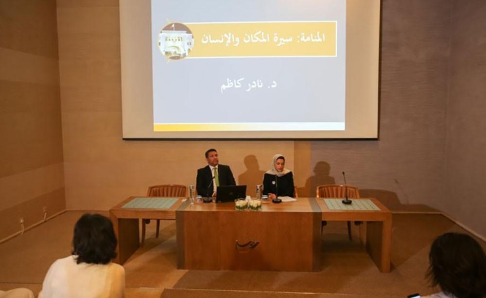 نادر كاظم يلقي الضوء على تاريخ مدينة المنامة في متحف البحرين الوطني