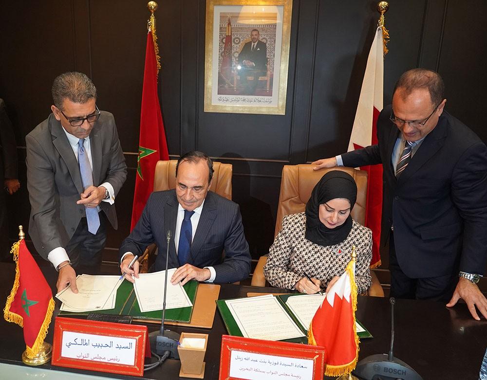 توقيع مذكرة تعاون برلمانية بين البحرين والمغرب