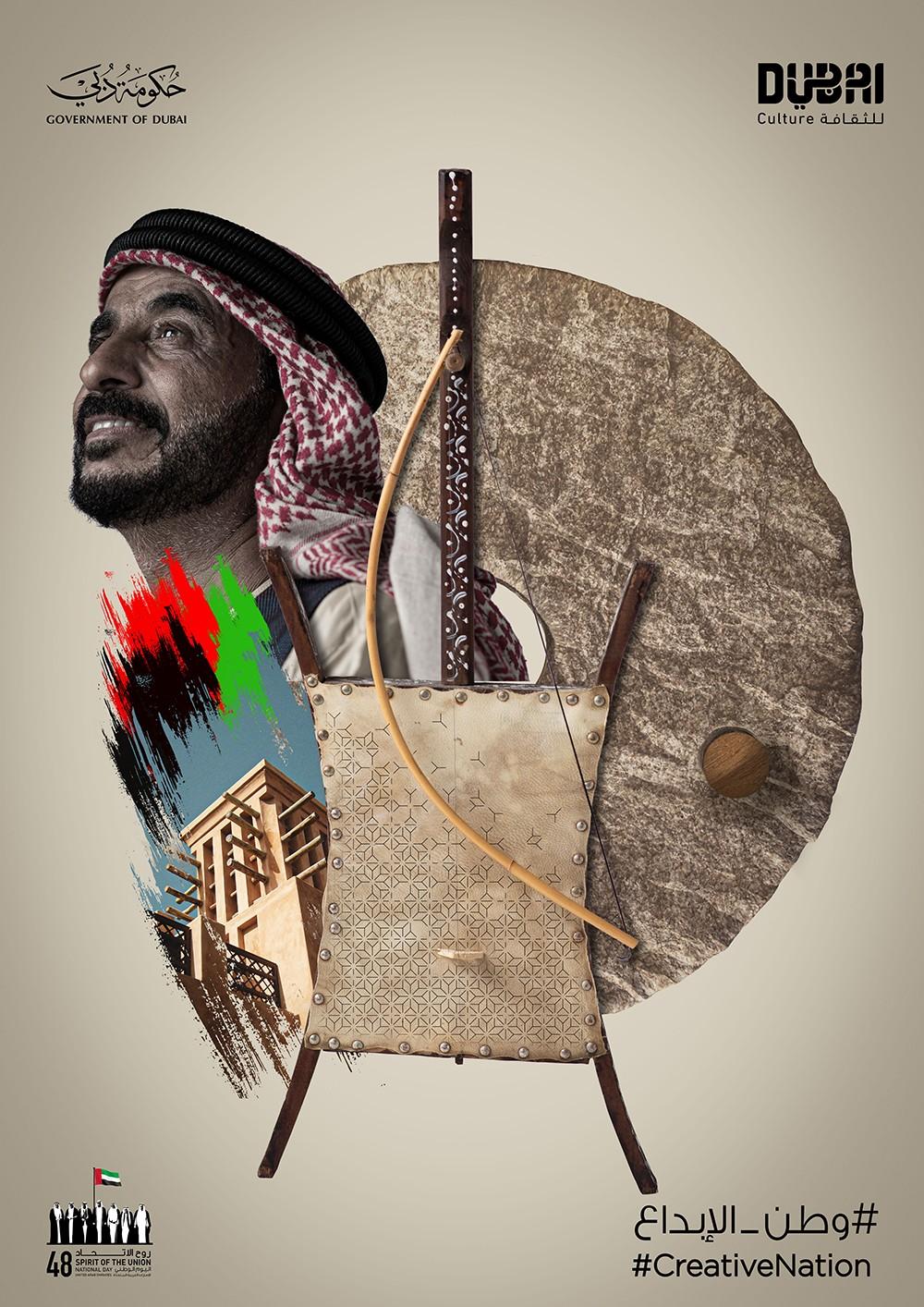"""وطن الإبداع حملة تهديها """"دبي للثقافة""""  للدولة بمناسبة اليوم الوطني ال 48"""