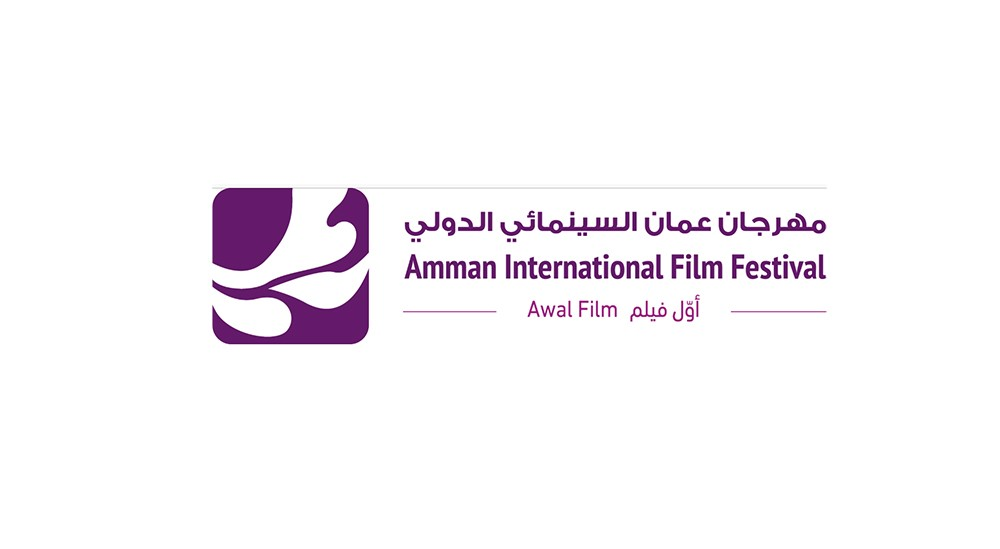 مهرجان عمان السينمائي الدولي ينظم حاضنة فنية لصناع الأفلام