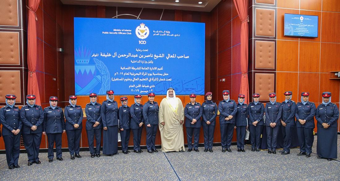 وكيل وزارة الداخلية يكرم عددا من الحاصلات على الشهادات العليا بالوزارة