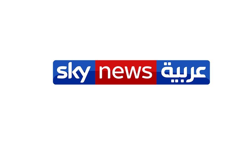"""""""سكاي نيوز عربية"""" تطلق سلسة فيديوهات تركز على الجوانب المهنية والإنسانية للعمل الصحفي"""