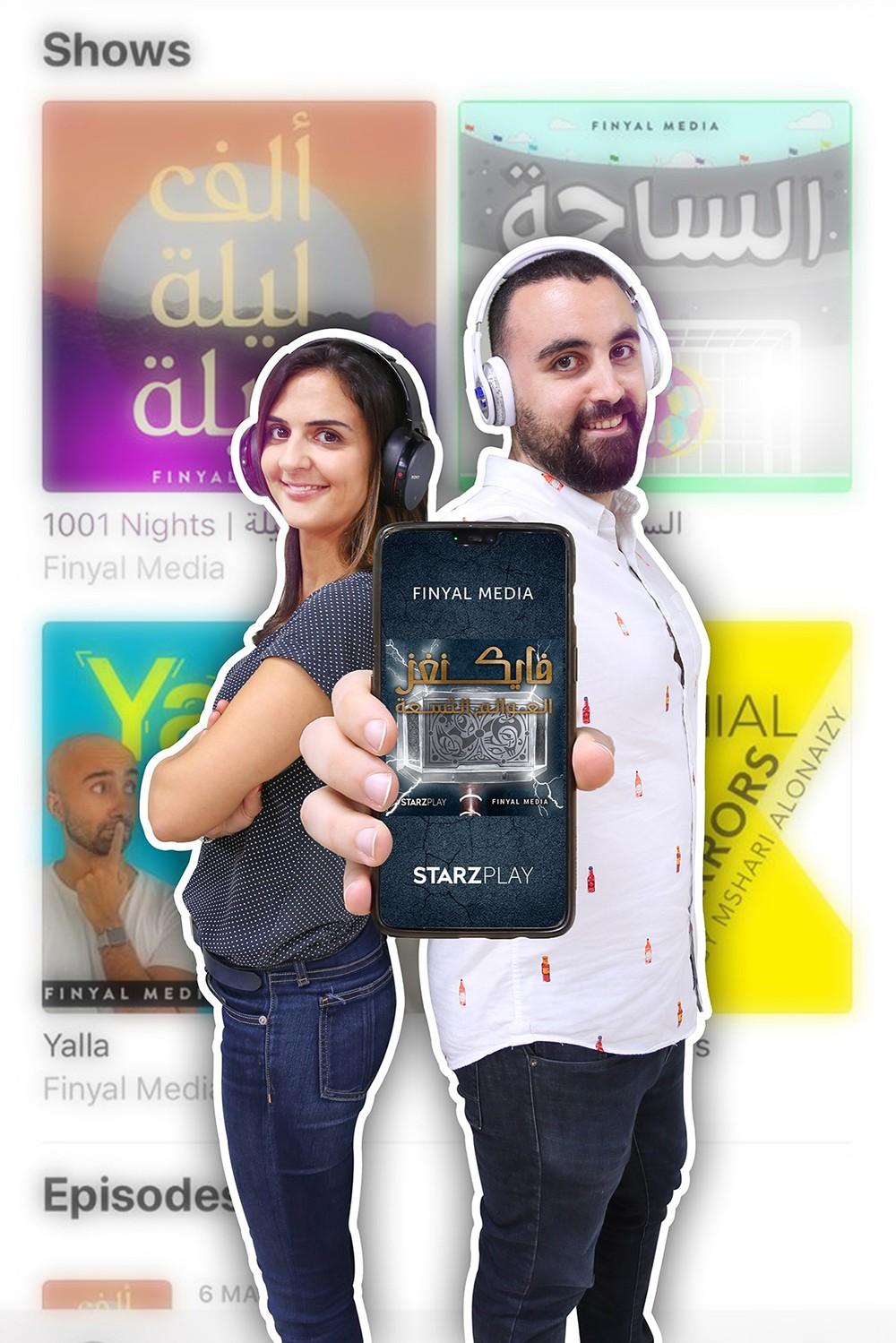"""STARZPLAY تتعاون مع """"فينيال ميديا"""" ابإنتاج محتوى البودكاست العربي في الشرق الأوسط وشمال أفريقيا"""