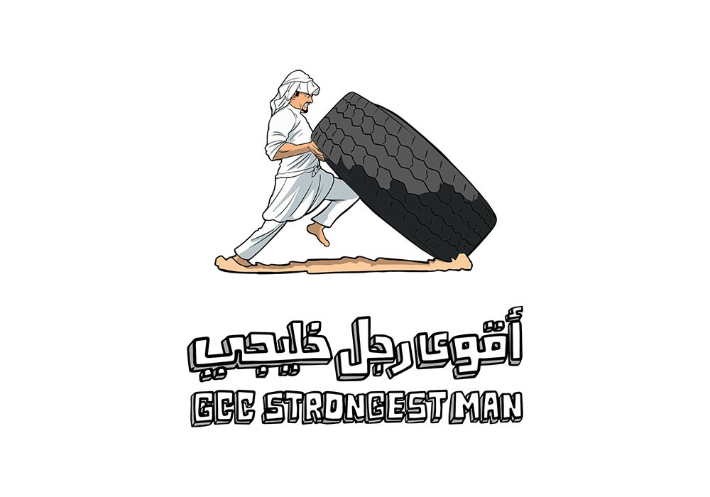 خالد بن حمد يعتمد جوائز بطولة #أقوى_رجل_خليجي
