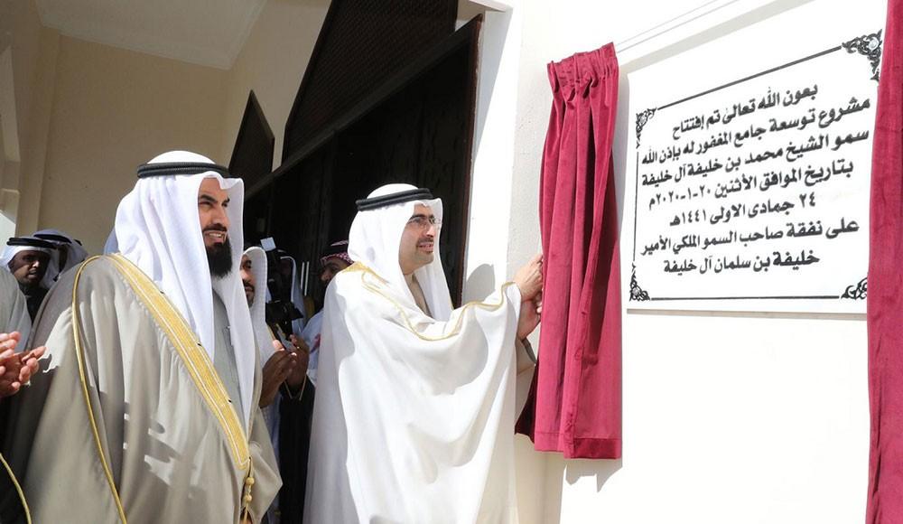 سمو محافظ الجنوبية يفتتح توسعة جامع المغفور له سمو الشيخ محمد بن خليفة بالبديع