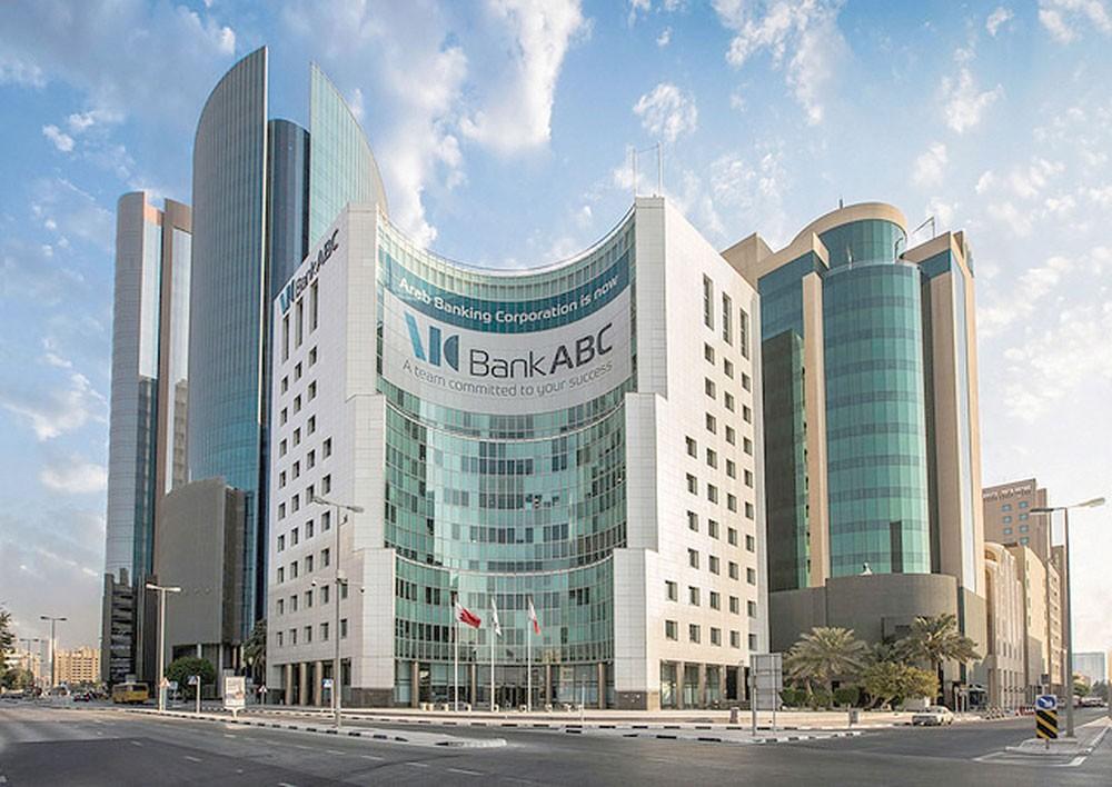 بنك ABC يحصد لقب أفضل بنك لتمويل التجارة الدولية في البحرين