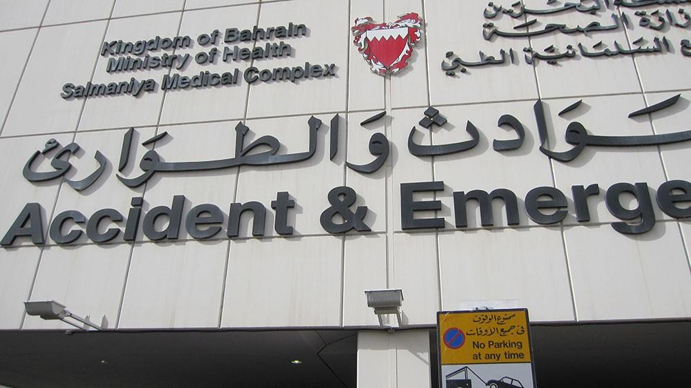 """""""الصحة"""" تنفي اشاعات """"الواتساب"""": لا حالات كورونا بالبحرين"""