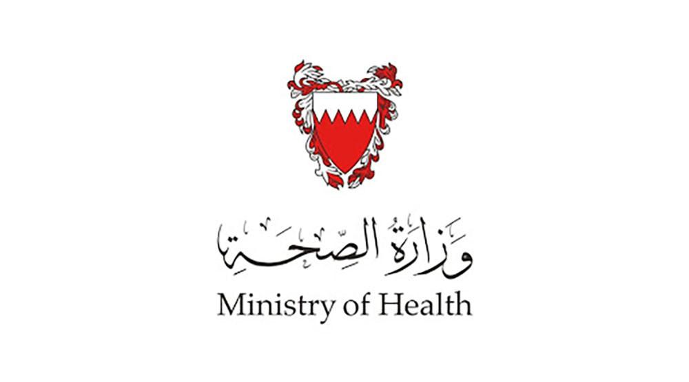 وزارة الصحة: سلامة كافة الحالات المشتبه بإصابتها بفيروس كورونا