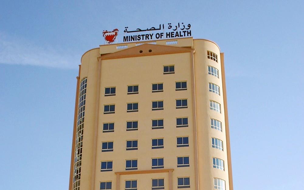 """""""الصحة"""": إغلاق بعض المدارس في سترة احترازياً بسبب كورونا"""