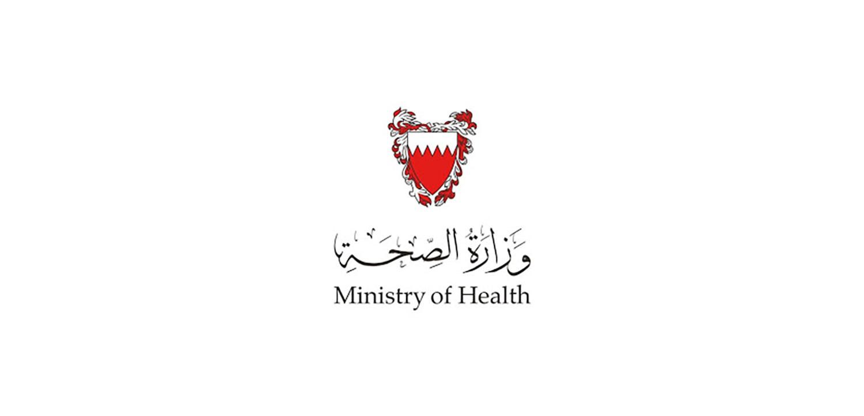 تسجيل أول إصابة كورونا في البحرين