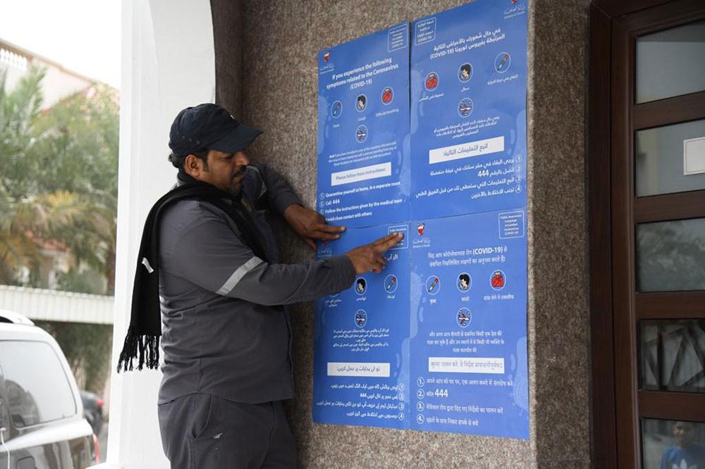 الاوقاف الجعفرية تنفذ حملة توعوية واسعة بشأن فيروس كورونا