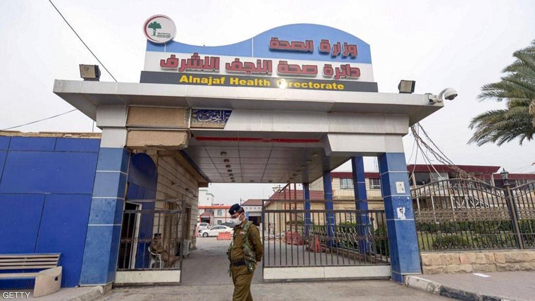العراق يحظر التجمعات والسفر إلى 9 دول بسبب كورونا